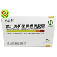 双基 替米沙坦氢氯噻嗪胶囊 40mg:12.5mg*7粒