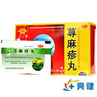 龙泰 荨麻疹丸 10g*10袋