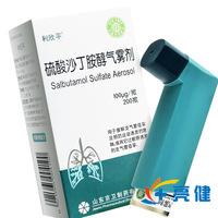 硫沙 硫酸沙丁胺醇吸入气雾剂 100μg/揿*200揿