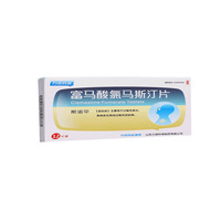斯诺平 富马酸氯马斯汀片 1.34mg*12片
