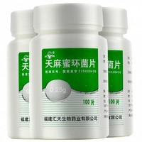 三元 天麻蜜环菌片 0.25g*100片