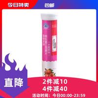 南京同仁堂軒品媛 喜維家牌維生素C泡騰片(水蜜桃味) 80g
