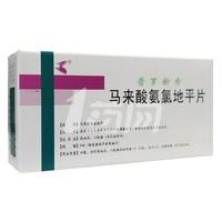 普罗新希 马来酸氨氯地平片 5mg*14片