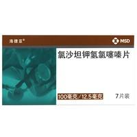 海捷亚 氯沙坦钾氢氯噻嗪片 100mg:12.5mg*7片