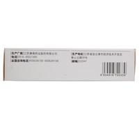 康缘 腰痹通胶囊 0.42g*10粒*3板/盒