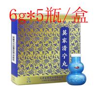 莫家清宁丸 6g*3瓶