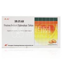 洛普欣 果糖二磷酸钠片 0.25g*24片