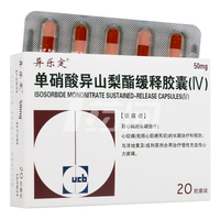 异乐定 单硝酸异山梨酯缓释胶囊(Ⅳ) 50mg*20粒
