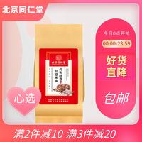 北京同仁堂  芡實茯苓紅豆薏米茶 150g(5g*30袋)