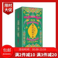 固本堂 菊花决明子茶 150g(5g*30袋)