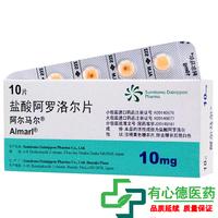阿尔马尔 盐酸阿罗洛尔片 10mg*10片