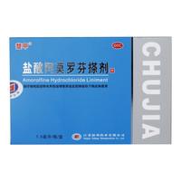楚甲  盐酸阿莫罗芬搽剂  1.5ml