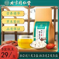 葛根菊苣梔子茶同仁堂菊苣梔子茶高尿酸適用菊苣梔子茶代用茶茯苓梔子菊苣茶