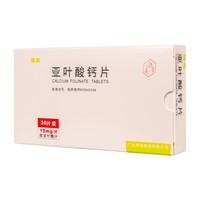福能 亞葉酸鈣片 15mg*30片