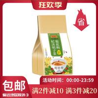 王老吉 菊花枸杞决明子茶 75g(5g*15袋)