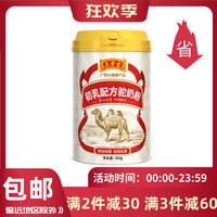 王老吉 初乳配方駝奶粉 300g