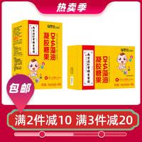 南京同仁堂綠金家園 佰思佳藻油DHA凝膠糖果 24g(800mg*30粒)