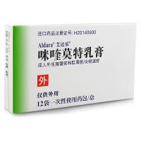 艾达乐 咪喹莫特乳膏 250mg:12.5mg*12袋/盒