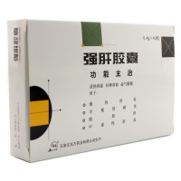奥星 强肝胶囊 0.4g*40粒