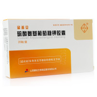 留普安 硫酸氨基葡萄糖鉀膠囊 0.25g*20粒