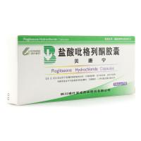 贝唐宁 盐酸吡格列酮胶囊 30mg*7粒