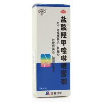 海鲸 盐酸羟甲唑啉喷雾剂 0.05%*10ml
