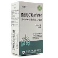 利欣平 硫酸沙丁胺醇气雾剂(无氟利昂配方) 100ug*200揿