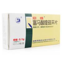 启维 富马酸喹硫平片 100mg*30片