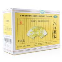 八珍颗粒(无蔗糖) 3.5g*14袋