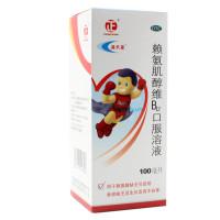 迪康宝宝乐 赖氨肌醇维B12口服溶液 100ml*1瓶