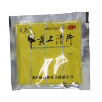 百泉 牛黄上清片 0.3g*18片