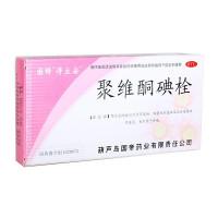 得立安 聚维酮碘栓 20mg*7s