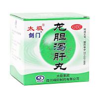 龙胆泻肝丸6克/袋