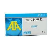 默沙东 科素亚(氯沙坦钾片) 50mg*7片