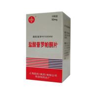 信谊 盐酸普罗帕酮片 50mg*100片