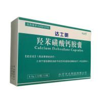 京丰 羟苯磺酸钙胶囊 0.5g*10粒*2板