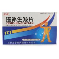 龍泰 滋補生發片 24片*3小盒