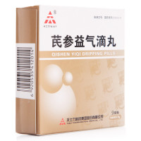 天士力/TASLY 芪参益气滴丸 0.5g*9袋