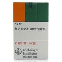 可必特 吸入用复方异丙托溴铵溶液 2.5ml*10支
