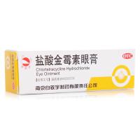 白敬宇 盐酸金霉素眼膏 2g