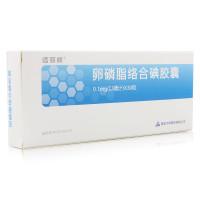 适丽顺 卵磷脂络合碘胶囊 0.1mg*15粒*2板