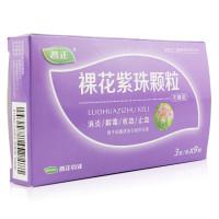 普正 裸花紫珠颗粒(无糖型) 3g*9袋