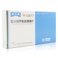 安内喜 氯沙坦钾氢氯噻嗪片 50mg:12.5mg*14片