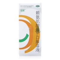 赖氨肌醇维B12口服溶液 (100毫升)