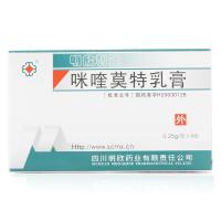 明欣药业 明欣利迪 咪喹莫特乳膏 0.25g*4袋