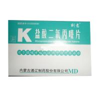 盐酸二氧丙嗪片(克咳敏)