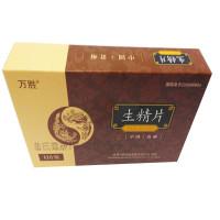 万胜 生精片 0.42gx12片/盒