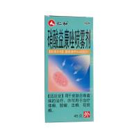 仁和 硝酸益康唑喷雾剂 1%*45g