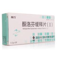 奇力 酮洛芬缓释片(Ⅱ) 0.2g*3片