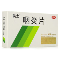 吴太 咽炎片 0.26g*45片